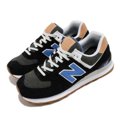 New Balance 休閒鞋 574 Beach Cruiser 男鞋 紐巴倫 經典款 麂皮 簡約 穿搭 黑 藍 ML574TYED
