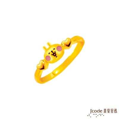 J code真愛密碼金飾 卡娜赫拉的小動物-愛戀粉紅兔兔黃金戒指