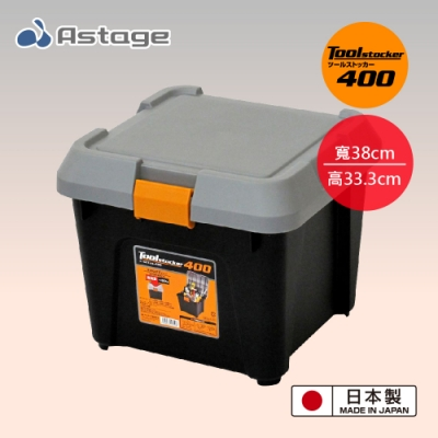 日本JEJ Astage Tool 耐重收納工具箱-22L