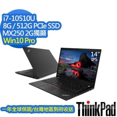 ThinkPad T490 14吋筆電 i7-10510U/8G/512G/MX250