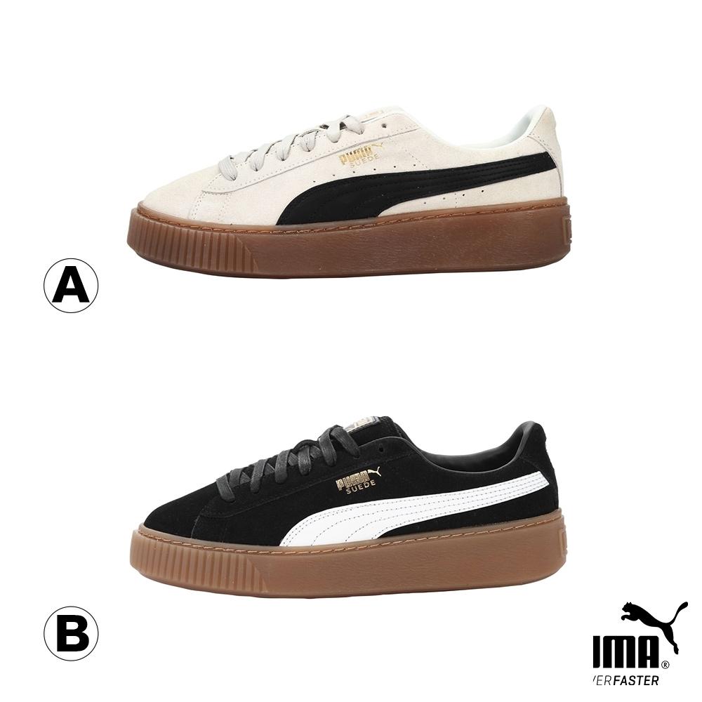 [時時樂限定]PUMA-SUEDE PLATFORM CORE 休閒鞋-共2色