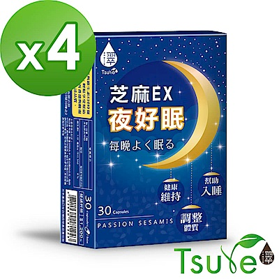 (時時樂)日濢Tsuie-芝麻EX夜好眠(30顆-盒)x4