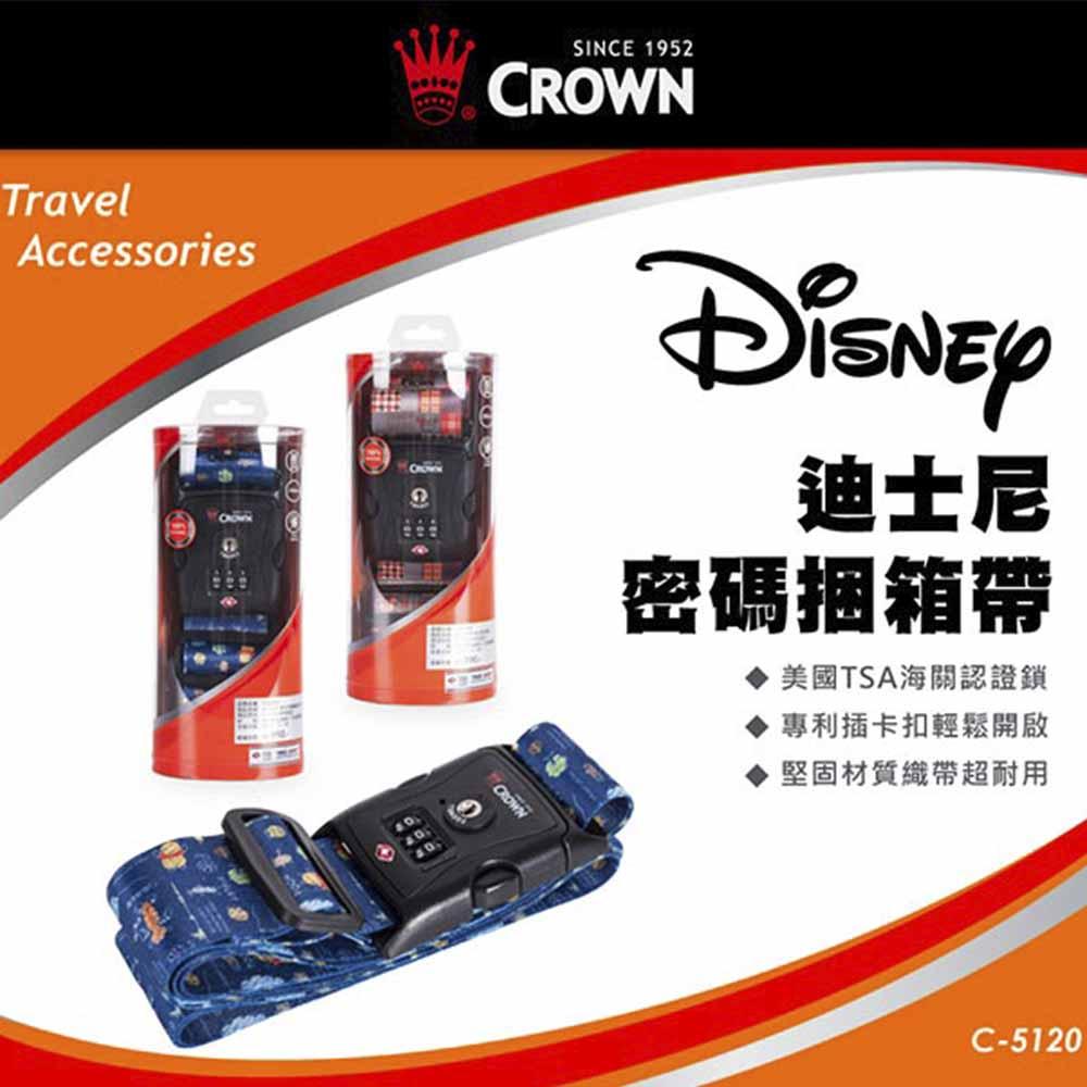 CROWN 皇冠 美國海關密碼鎖 防盜行李箱束帶 迪士尼