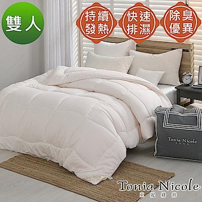 Tonia Nicole東妮寢飾 日本EKS Hyper除臭發熱被(雙人)