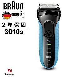 德國百靈BRAUN Series3電鬍刀3010s-藍