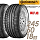 【馬牌】ContiSportContact5 高性能輪胎_二入組_245/50/18 product thumbnail 2