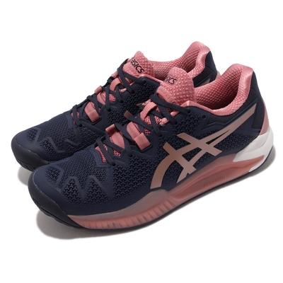 Asics 網球鞋 GEL-Resolution 8 女鞋 亞瑟士 緩衝 耐磨橡膠 耐用 穩固 亞瑟膠 藍粉 1042A072404