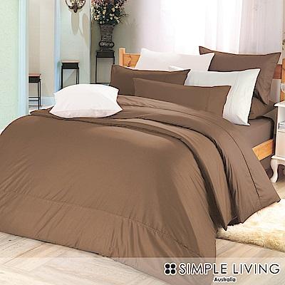 澳洲Simple Living 雙人300織台灣製純棉床包枕套組(復古咖)