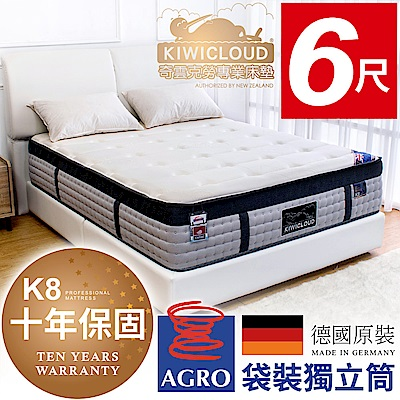 KiwiCloud專業床墊-K8 但尼汀 獨立筒彈簧床墊-6尺加大雙人