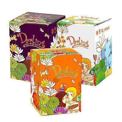 親愛的白咖啡經典組合(20包x3盒)-贈馬克杯