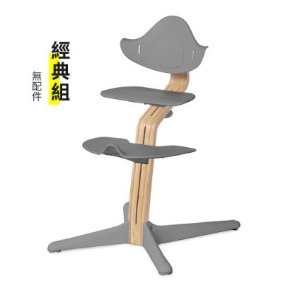 丹麥nomi 多階段兒童成長學習調節椅餐椅-經典組-灰色