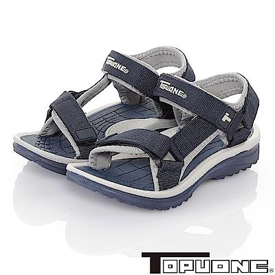 TOPUONE童鞋 輕量減壓吸震防滑涼鞋-藍