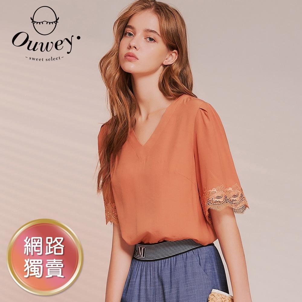 OUWEY歐薇 V領氣質蕾絲緹花短袖上衣(桔/綠)3212321003