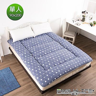 FL生活+ 日式加厚8cm單人床墊(90*200cm)-夢幻幾何