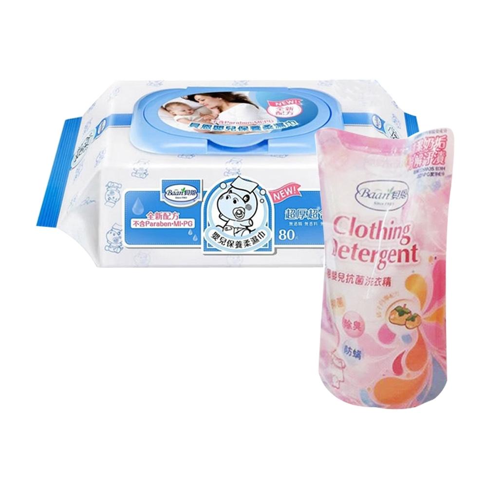 貝恩Baan NEW嬰兒保養柔濕巾80抽24入/箱+貝恩嬰兒抗菌洗衣精補充包800ML(單包)