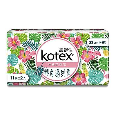 靠得住杏桃花香氛日薄23cm*11片x2包/組