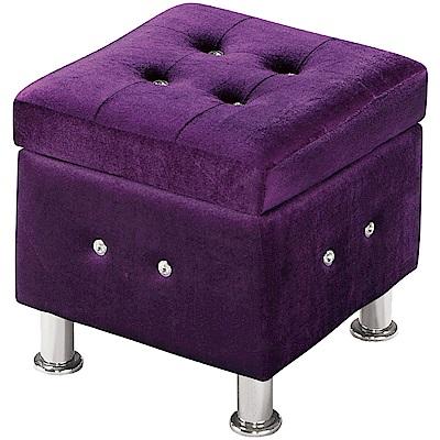 文創集 巴比塔現代風絲絨布水鑽收納椅凳/小方凳(四色)-39x39x38cm免組