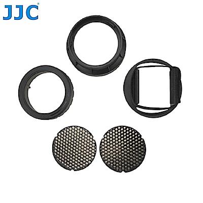 JJC Nikon機頂閃燈蜂巢罩SG-L