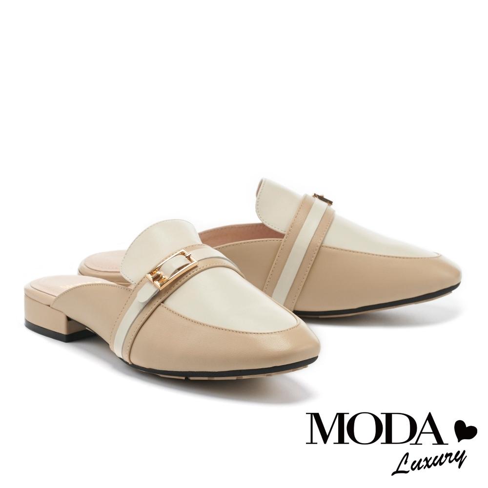 拖鞋 MODA Luxury 簡約個性撞色金屬飾釦低跟穆勒拖鞋-杏