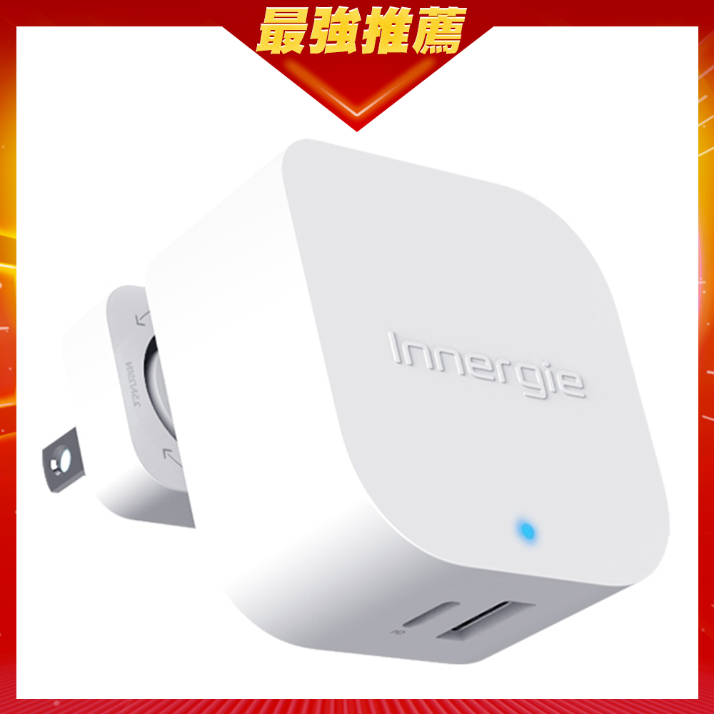 Innergie 45H 45瓦 USB-C 萬用充電器