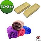 金德恩 台灣製造 12包去汙剋星神奇急救清潔橡皮擦布+8條纖維擦拭抹布