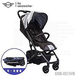 荷蘭《EASYWALKER》MINI Buggy XS 嬰兒手推車/傘推車-深灰白條紋