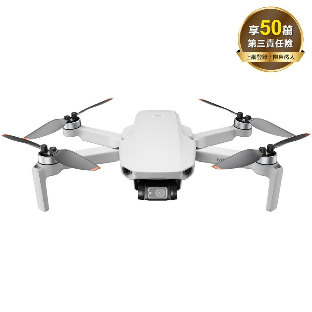 DJI MINI 2單機 空拍機