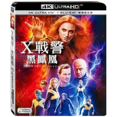 X戰警:黑鳳凰 4K UHD + BD雙碟限定版
