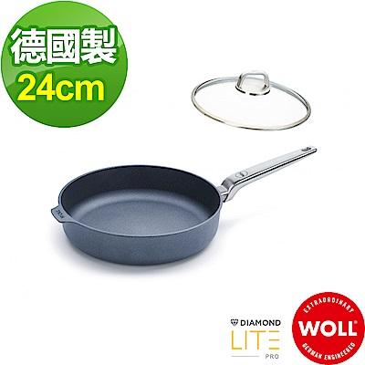 德國 WOLL Diamond Lite Pro 鑽石系列24cm 深煎鍋(含蓋)