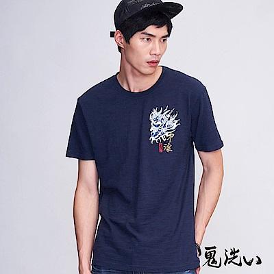 鬼洗 BLUE WAY 經典鬼洗-浮世繪衝浪短TEE(藏青)