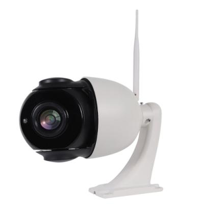 【宇晨I-Family】五百萬畫素戶外防水20倍變焦自動巡航網路攝影機/可旋轉鏡頭/監視器IF-003C