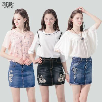 CorpoX & Impress 女款刺繡仿珍珠牛仔裙-3件組