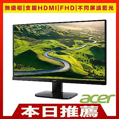 acer KA270H Abix 27型 VA 無邊框護眼電腦螢幕