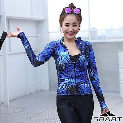 【SBARTY】女時尚新款 印花長袖緊身彈性防曬潛水上衣_彩藍印花