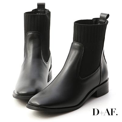 D+AF 街拍主題.針織拼接切爾西短靴*黑