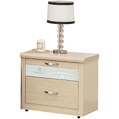 綠活居 麥卡1.8尺床頭櫃/收納櫃(三色可選)-54x42x49.5cm免組