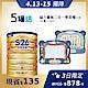 (時時樂限定)【惠氏 S-26】金學兒樂幼兒成長配方3-7歲(1600gx5罐) product thumbnail 1