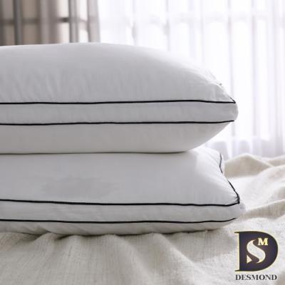 岱思夢 貴族羽絲絨枕2入(水洗枕/枕頭/五星飯店枕/民宿愛用)