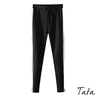 側條紋刷絨內搭褲 共三色 TATA