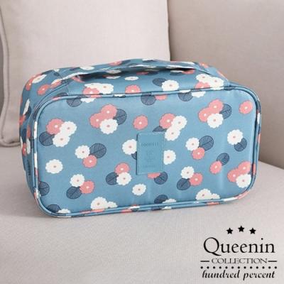DF Queenin日韓 - 清新小旅行防潑水內衣收納包-共4色