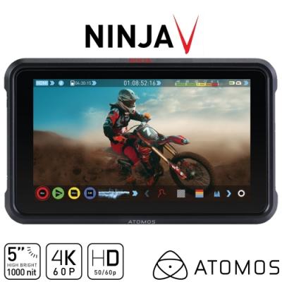 ATOMOS Ninja V 監視記錄器 4K 5.2吋 (公司貨)