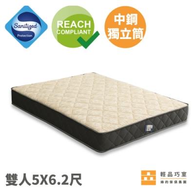 【輕品巧室-綠的傢俱集團】Meng Ton系列床墊A2舒適型-雙人標準(防蟎抗菌表布)