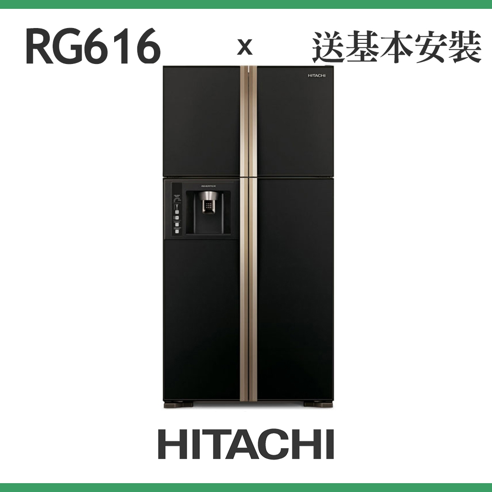 HITACHI日立 594L 3級變頻對開4門電冰箱 RG616 琉璃黑