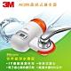 3M 龍頭式濾水器AC200 product thumbnail 2