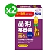 【即期良品】小兒利撒爾 晶明葉黃素42錠 x兩盒組(效期2020/12) product thumbnail 2
