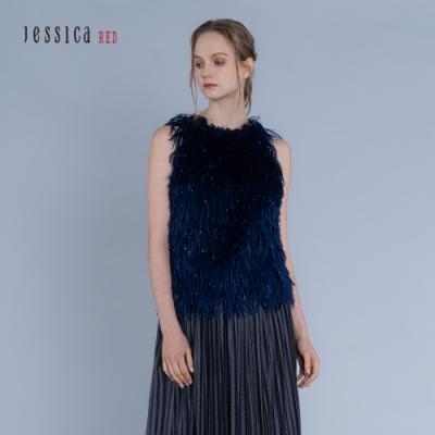 JESSICA RED - 藍色毛須金蔥背心