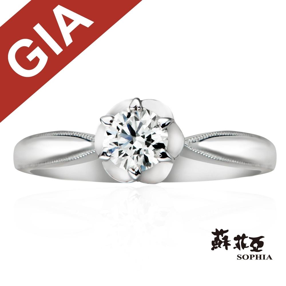 蘇菲亞SOPHIA 求婚戒-GIA 瑪格麗特0.30克拉DSI1鑽戒
