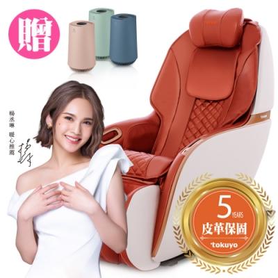 tokuyo mini 玩美椅 Pro