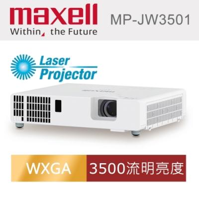 maxell 投影機-MP-JW3501