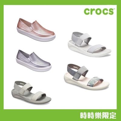 【時時樂限定】 Crocs卡駱馳 熱銷款式均一價$1200元(多款任選)